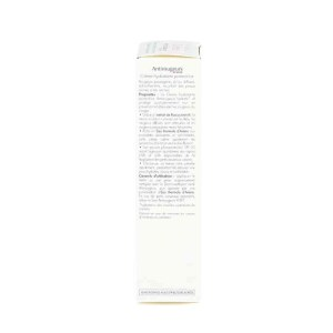 法国Avene 雅漾修红保湿乳SPF20 抵御紫外线预防减轻皮肤泛红现象
