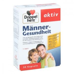 德国Doppelherz 双心锌硒提升精子活力男士营养片