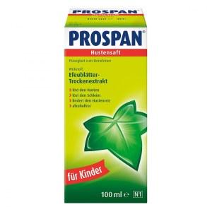 德国Prospan 小绿叶特效止咳糖浆