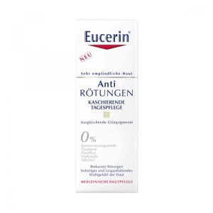 德国Eucerin 优色林抗红血丝舒缓修复日霜 LSF25