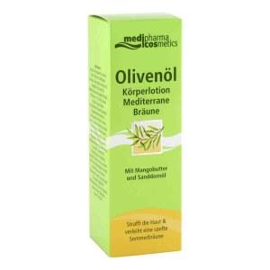 橄榄精油乳霜