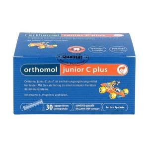 德国Orthomol 奥适宝JuniorC Plus增强儿童免疫力复合营养冲剂