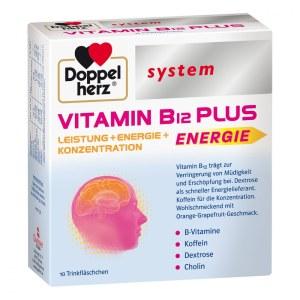德国Doppelherz Vitamin B12 PLUS正品双心维他命B12口服液