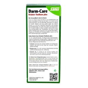 德国Salus  莎露斯钙镁+维生素D3清宿便润肠胃排毒营养液