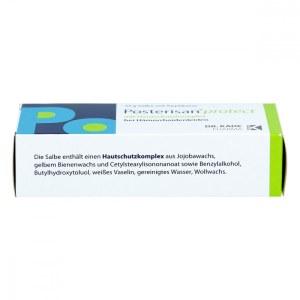 德国Posterisan Protect痔疮肛裂肛周修复护理膏