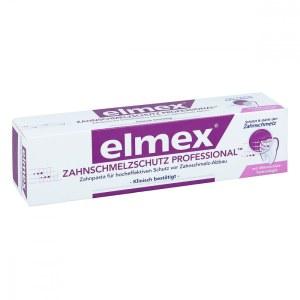 德国Elmex 抗酸性食物护牙釉质固齿成人护理牙膏75 ml