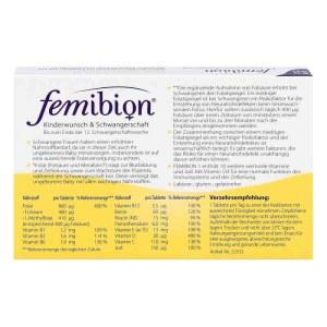 德国Femibion 孕妇1阶段维生素D3+800 叶酸 含碘