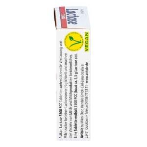 Lactase乳糖酶 3500 营养补充片 乳糖不耐症调节肠道 100片