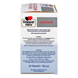 德国Doppelherz 双心氨基葡萄糖 800  软骨素