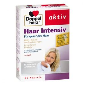 德国doppelherz 双心补充毛囊头发维生素 防脱发护发胶囊
