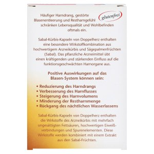德国Doppelherz 双心南瓜籽男性前列腺健康胶囊