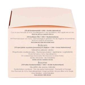 法国VICHY薇姿红茶菌身体精华膏200ml身体霜滋润