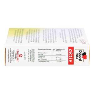 Doppelherz 双心 Omega 9菜薊橄榄精华薑黃胶囊 30粒