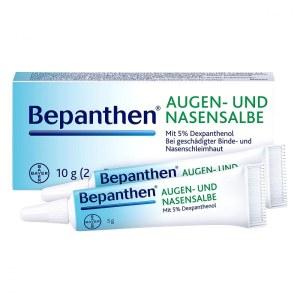 德国Bepanthen 眼鼻部特效伤口修复软膏