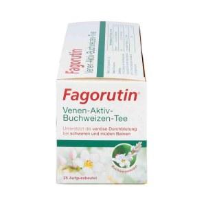 德国Fagorutin 促进静脉血液循环荞麦茶包