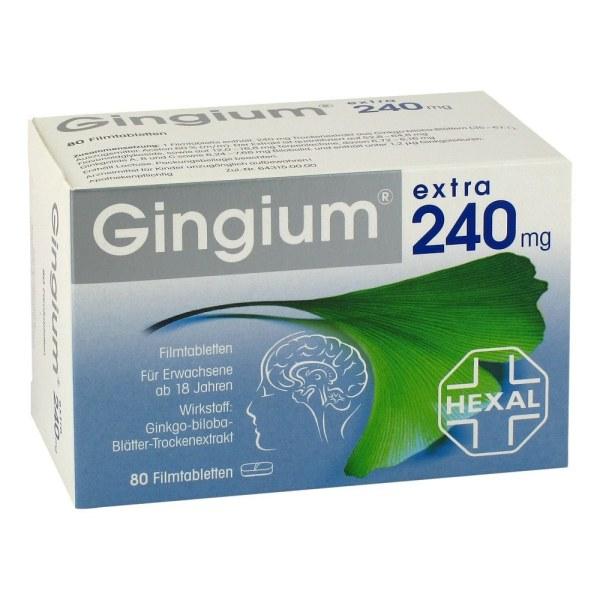 德国Hexal 赫素Gingium银杏叶促进血液循环糖衣片