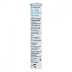 法国LaRoche-Posay 理肤泉清痘焕肤K+乳 (40 ml)