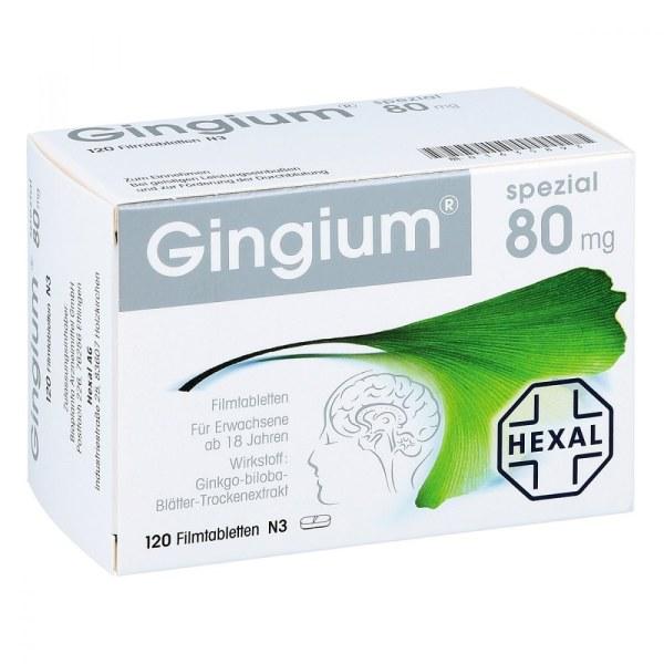 德国Hexal 赫素Gingium防老年人记忆力退化糖衣片