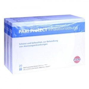 德国Pari 帕瑞 保护性吸入溶剂安瓶,含四氢甲基嘧啶羧酸(60X2.5 ml)