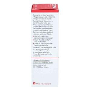 德国Excipial 敏感润肤乳 超强保湿祛皮肤干燥手霜