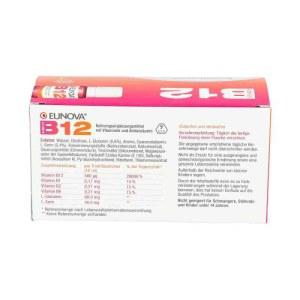 Eunova B12 复合维他命营养安瓶