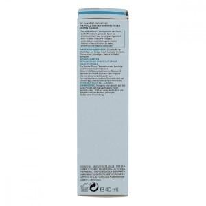 法国La Roche-Posay 理肤泉Toleriane 特安舒护  乳液 (40ml)