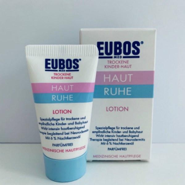 德国Eubos 仪宝儿童湿疹干燥皮肤乳液试用装
