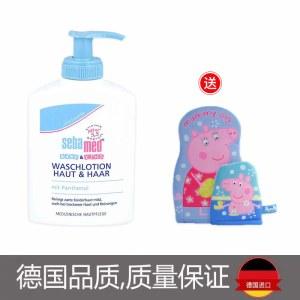 德国Sebamed 施巴婴儿洗头/洗发洗澡沐浴乳2合1+小猪佩奇套装