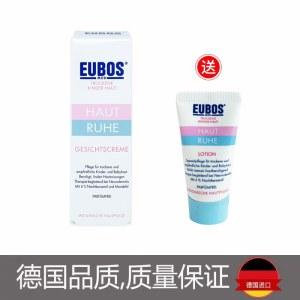 德国EUBOS 仪宝干燥敏感皮肤婴儿宝宝脸部保湿霜 送试用装