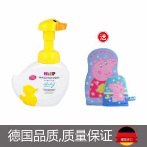 (APO571)德国 Hipp喜宝小黄鸭婴儿洗手液宝宝免敏洗脸液 小猪佩奇套装