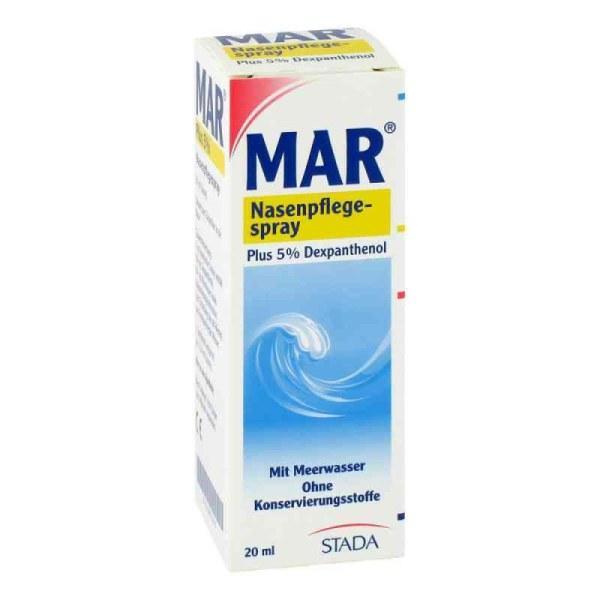 德国MAR Plus5%天然海水鼻腔喷雾