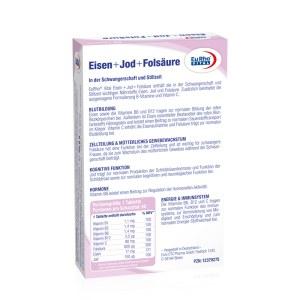 德国EuRho Vital欧维叶酸+碘+铁综合营养素