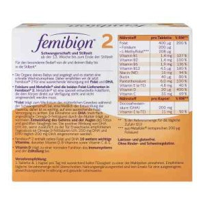 德国Femibion 孕妇2阶段维生素D3+DHA+400叶酸 无碘版