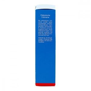 Aktipol Präbiotische 护足保湿霜 (75 ml)